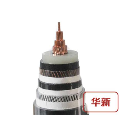 ZCYJV72 8.7-15KV 高壓電力電纜