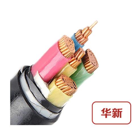 鋼帶銅芯電力電纜