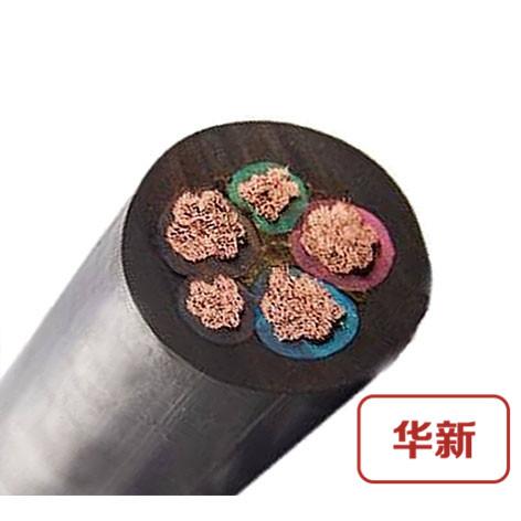 YCW 重型橡套軟電纜