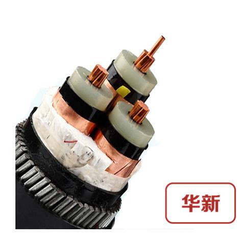 YJV42 粗鋼絲鎧裝電力電纜
