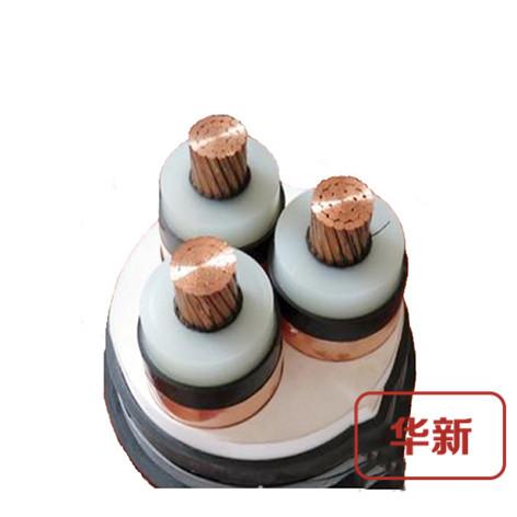 ZCYJV22 26-35KV 高壓電力電纜